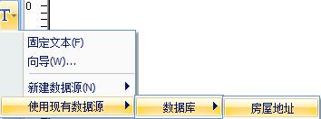 如何设置CODESOFT的文本自动换行?