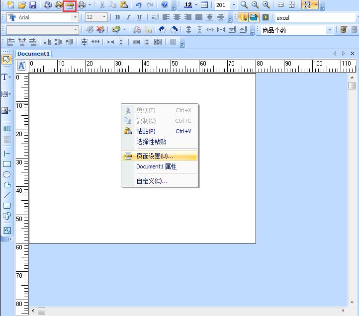 如何在CODESOFT标签模板中将直角变成圆角?