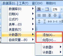 如何在CODESOFT上打印序列号?