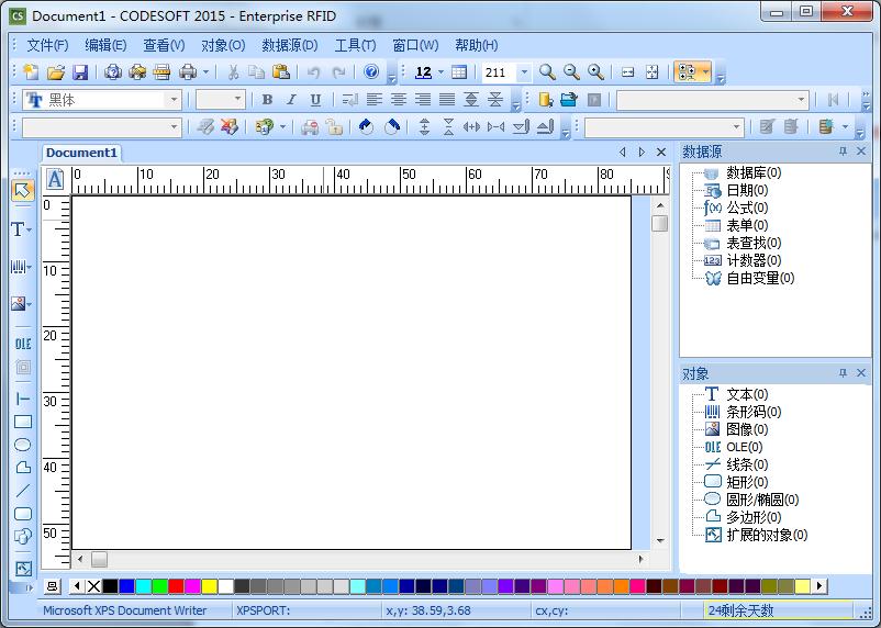 如何在CODESOFT中添加、选择打印机?