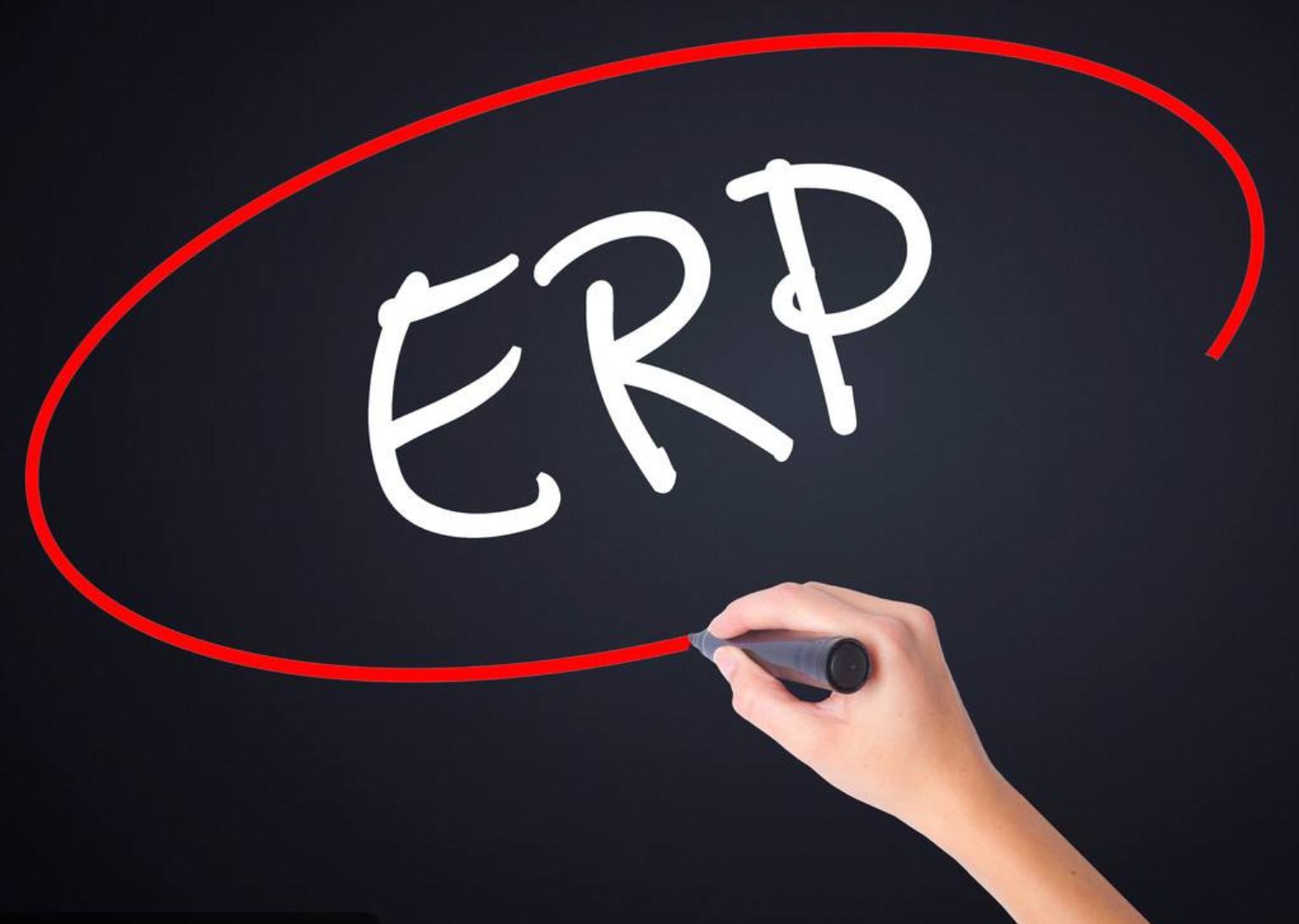 ERP集成条码软件及条码功能