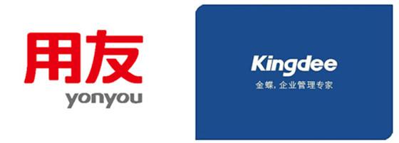 金蝶K3条码标签打印软件