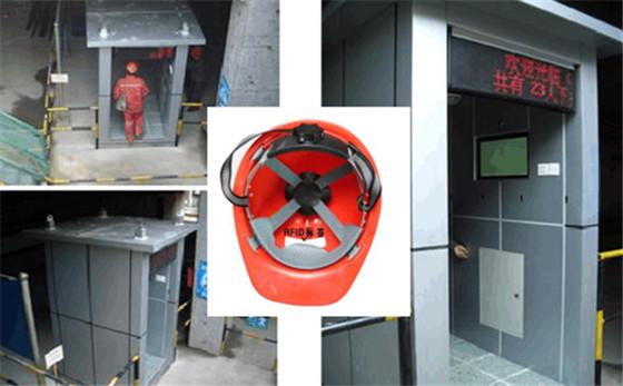 自动扫描和感应建筑工地施工现场管理