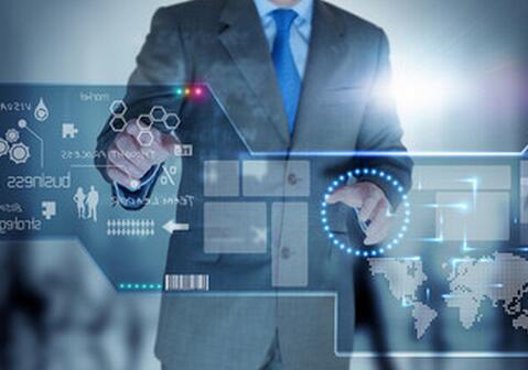 固定资产管理软件