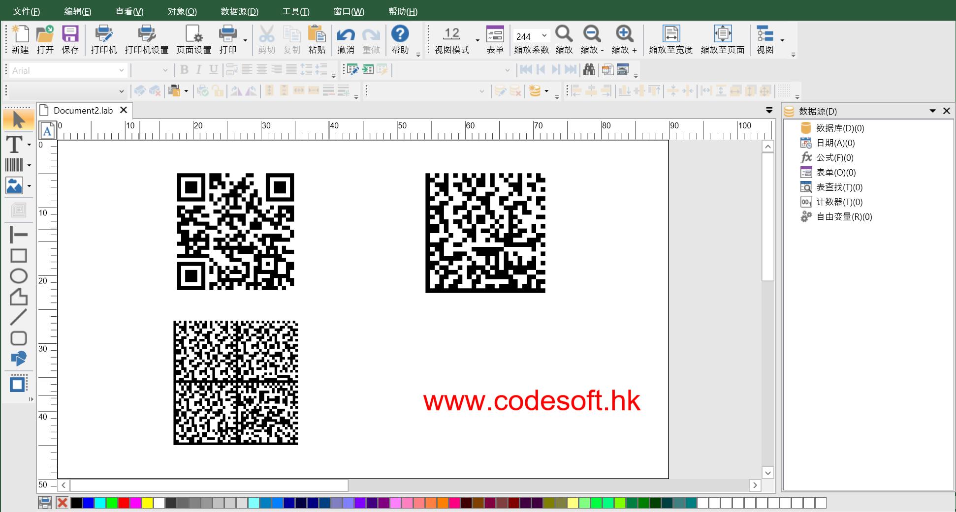 二维码打印软件