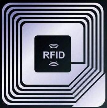 射频识别仓库管理系统